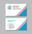 corporate progress - concept business logo vector image