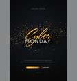 cyber monday sale calligraphic banner vector image vector image