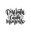 disfruta cada momento translated from spanish vector image