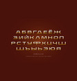 golden colored cyrillic extended sans serif font vector image vector image