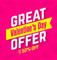 great valentines day offer banner sale vector image vector image
