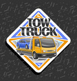 logo for tow truck vector image