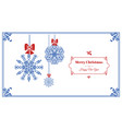 merry christmas and happy new year concept banner vector image vector image