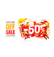 shop now off sale 50 interest discount limited vector image vector image