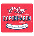 Vintage greeting card from copenhagen