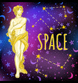 beautiful greek god on space background the vector image vector image