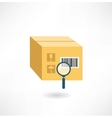 box to carry things vector image vector image