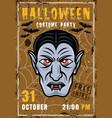 dracula vampire head halloween party poster vector image