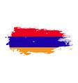 grunge brush stroke with armenia national flag vector image vector image