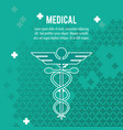 medical health care service symbol vector image vector image