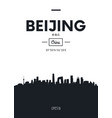 poster city skyline beijing flat style vector image vector image