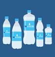 set of five water bottles vector image vector image