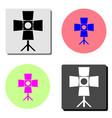 spotlight flat icon vector image