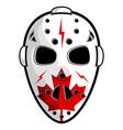 Canadian hockey mask vector image vector image