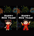 chinese kids and happy new year card templates vector image