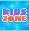 kids zone colorful playing park playroom vector image