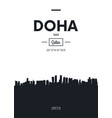 poster city skyline doha flat style vector image vector image