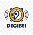 decibel logo isolated on white background vector image vector image