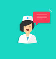 doctor say good diagnosis smiling vector image vector image