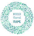 watercolor floral frame in teal tones vector image vector image