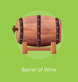 barrel of wine on on green vector image