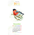 calendar for 2015 december vector image vector image