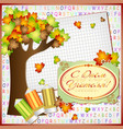 card for day of teacher in style of scrapbooking vector image