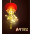 Chinese New Year Paper Graphics vector image