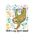 cute sloth bear animal character hanging vector image vector image