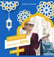 ramadan kareem special offer vector image