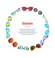 cartoon glasses and sunglasses banner card circle vector image vector image