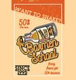 color vintage barmen school banner vector image vector image