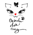 cute cat girl head leave your mark t-shirt print vector image