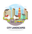flat cityscape concept vector image vector image