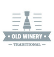 old winery logo simple gray style vector image vector image