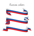 set of three modern colored ribbon vector image vector image