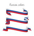 set of three modern colored ribbon vector image vector image