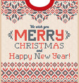 ugly sweater christmas party greeting card vector image vector image