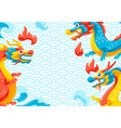 background with chinese dragons vector image vector image