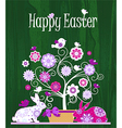 Floral Happy Easter Card vector image vector image