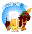 Oktoberfest dog vector image vector image