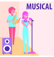 people musical celebration vector image vector image