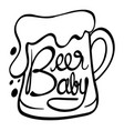 word expressions for beer baby vector image