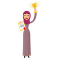 arab excited woman raising up trophy certificate