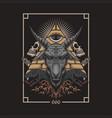 baphomet satanic vector image