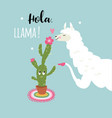 cute llama with cactus flower vector image vector image