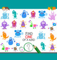find one monster of a kind game vector image vector image