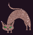 gold rose cat with green eyes vector image vector image