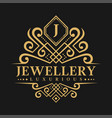 letter j logo - classic luxurious style logo vector image