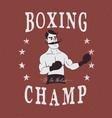 vintage boxer label vector image vector image